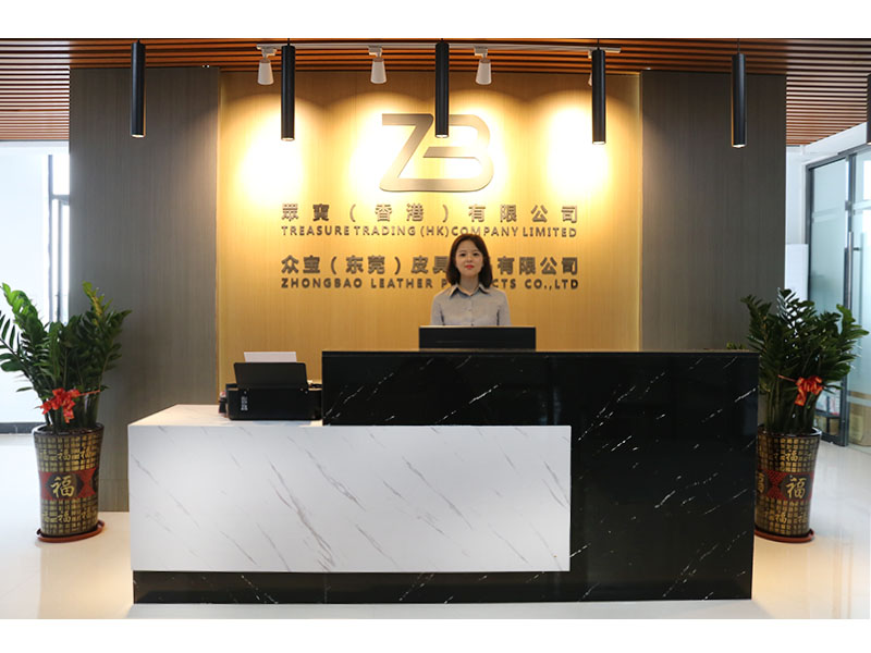 zhongbao leather products company limited